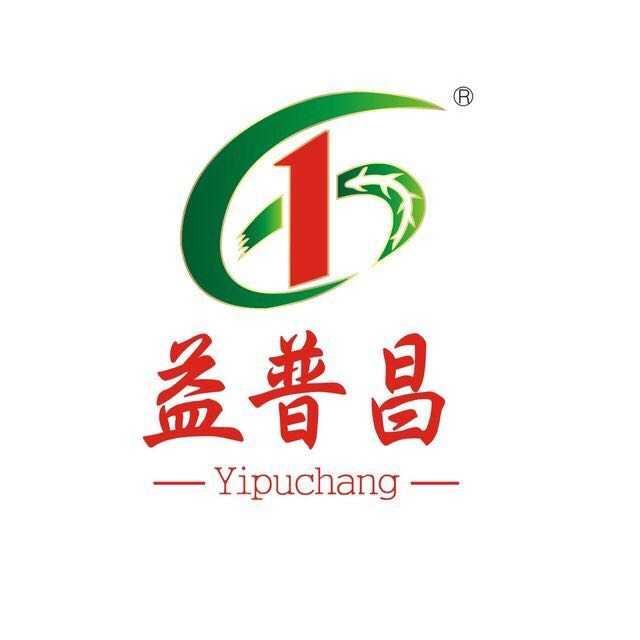 益普昌茶業佛山店