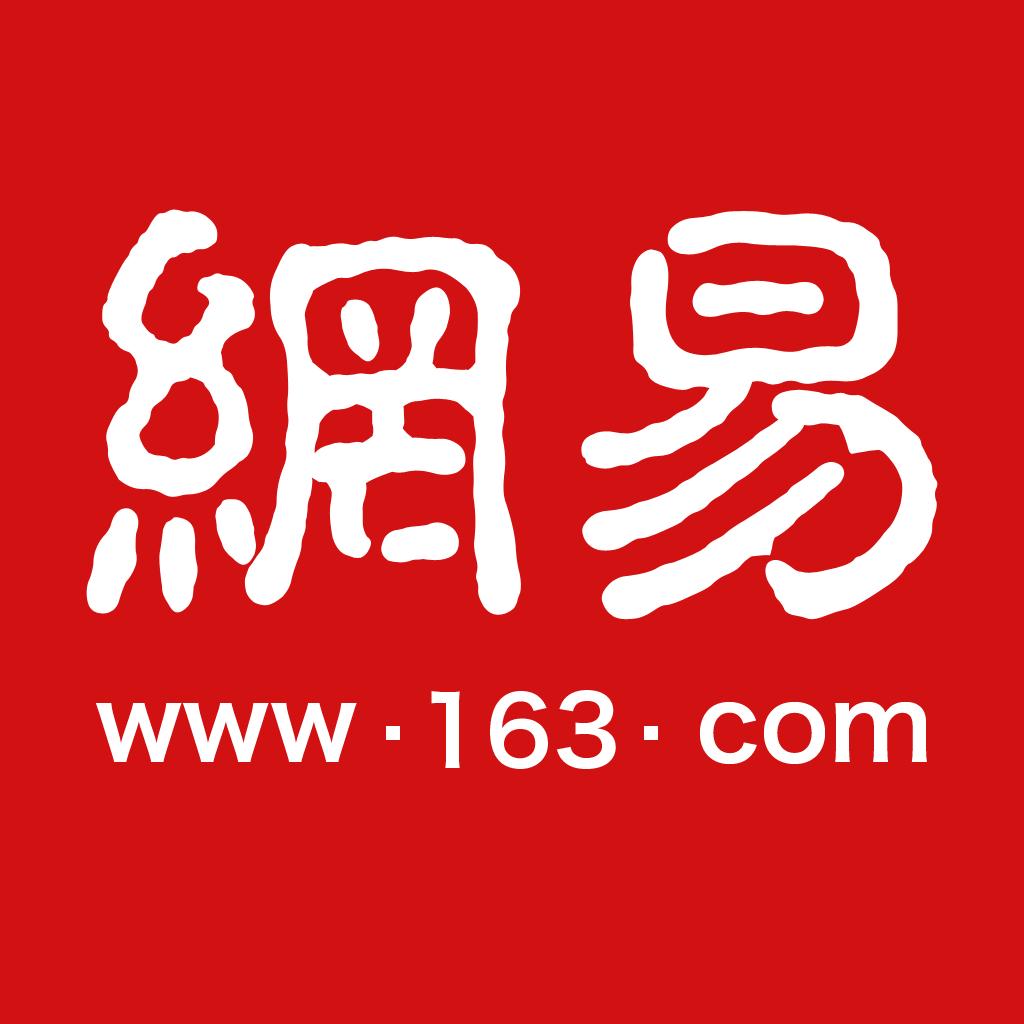 網易新聞精選