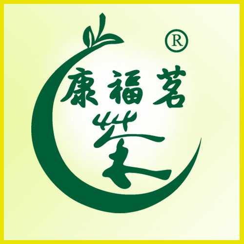 福建康福茗茶業微商城